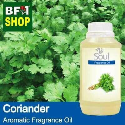 Aromatic Fragrance Oil (AFO) - Coriander - 250ml