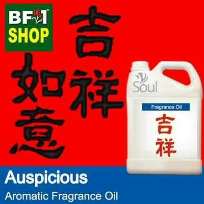 Aromatic Fragrance Oil (AFO) - Auspicious - 5L