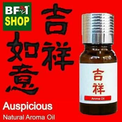 Natural Aroma Oil (AO) - Auspicious Aura Aroma Oil - 10ml