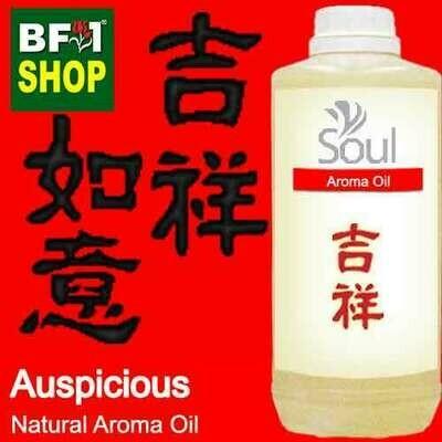 Natural Aroma Oil (AO) - Auspicious Aura Aroma Oil - 1L