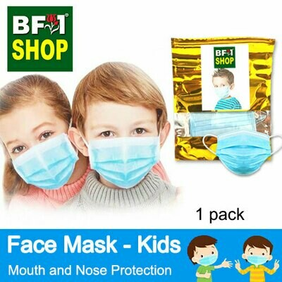 Face Mask - Kids - Mouth and Nose Protection - 1pack - 50pc/pack