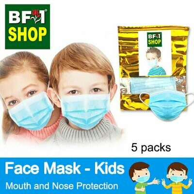 Face Mask - Kids - Mouth and Nose Protection - 5packs - 50pc/pack