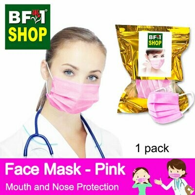Face Mask - Pink - Mouth and Nose Protection - 1pack - 50pc/pack