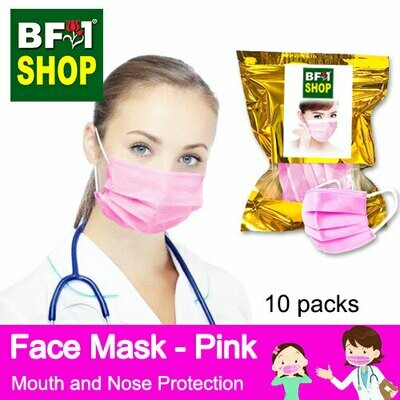 Face Mask - Pink - Mouth and Nose Protection - 10packs - 50pc/pack
