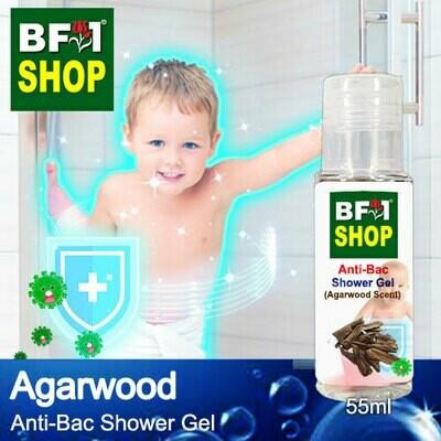 Anti-Bac Shower Gel (ABSG) - Agarwood - 55ml