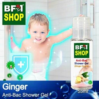 Anti-Bac Shower Gel (ABSG) - Ginger - 55ml