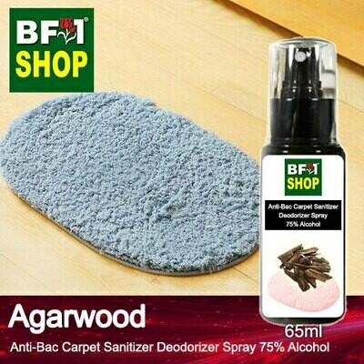 (ABCSD1) Agarwood Anti-Bac Carpet Sanitizer Deodorizer Spray - 75% Alcohol - 65ml