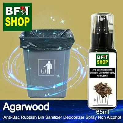 (ABRBSD) Agarwood Anti-Bac Rubbish Bin Sanitizer Deodorizer Spray - Non Alcohol - 65ml