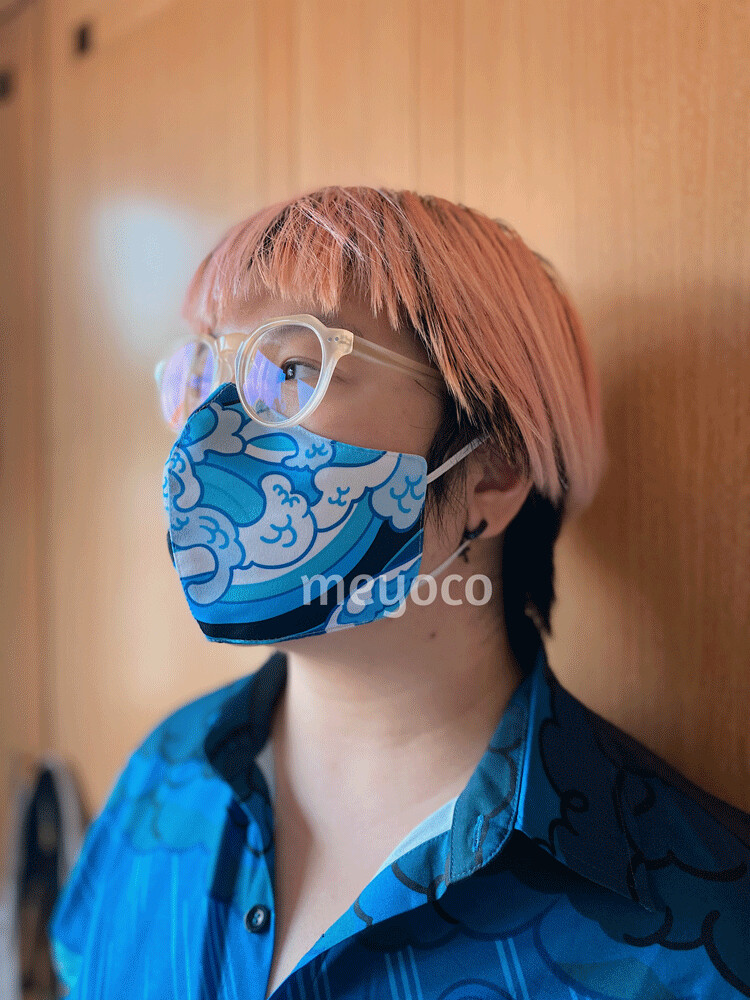Ocean Waves 2-Ply Face Mask