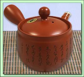 115-664 Calig Tea Pot (Ita-Ami Filter)