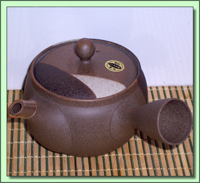 614 Unzen Tea Pot (Kago-ami Filter)