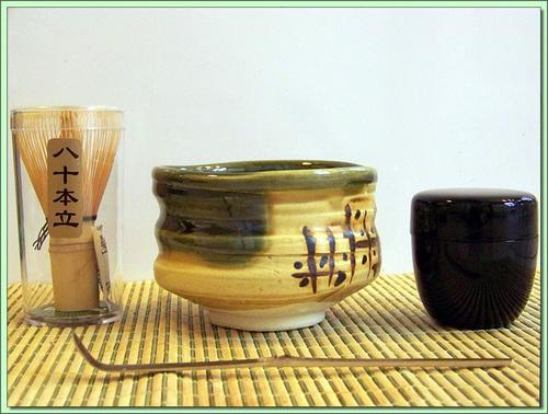 110-203 Oribe Ceremonial Set