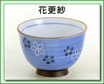 848 Flower Teacup (5 Cups)