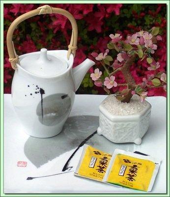 Genmaicha (Japan) - 20 Tea bags