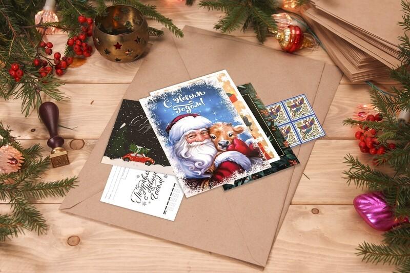 Набор из новогодних открыток с почтовыми марками