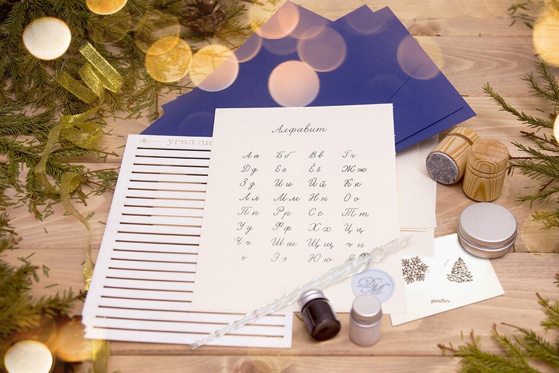 Набор для каллиграфии