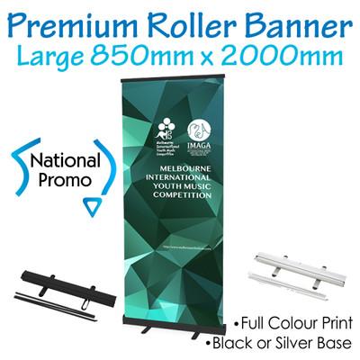 Premium Roller Banner 850mm W x 2000mm H