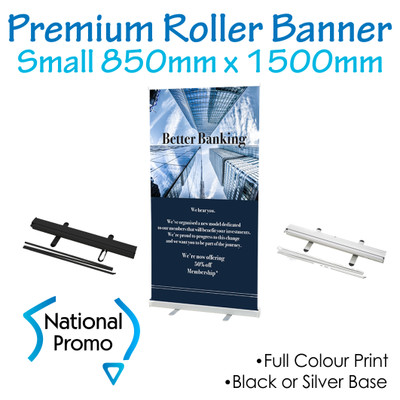 Small Premium Roller Banner 850mm W x 1500mm H