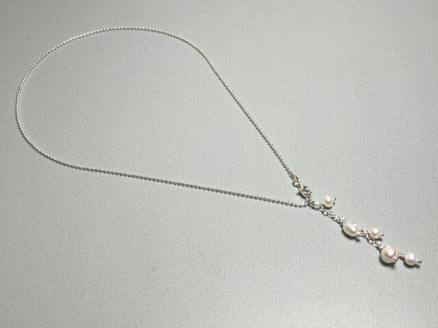 Kugelkette Silber mit Perlen