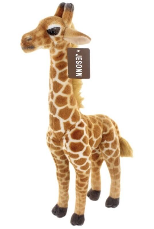 23 Inch Giraffe