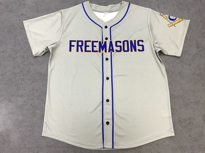 Freemasons Baseball Jersey - Away