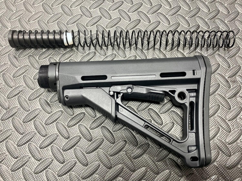 Aftermarket Mil-Spec Carbine AR-15 Complete Stock Kit
