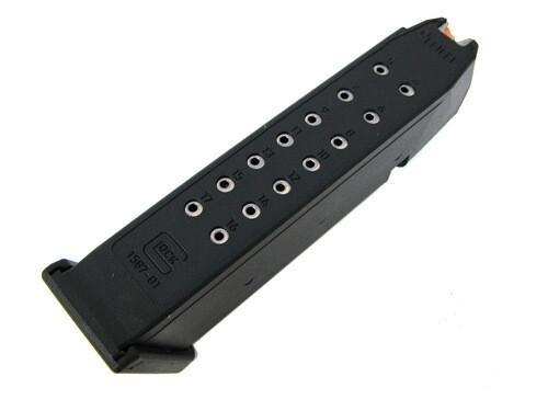 GLOCK G17 OEM 9MM MAGAZINE - BLACK 15RD