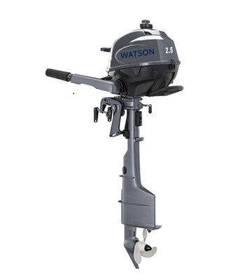 Watson 2.5hp Four Stoke Outboard Engine