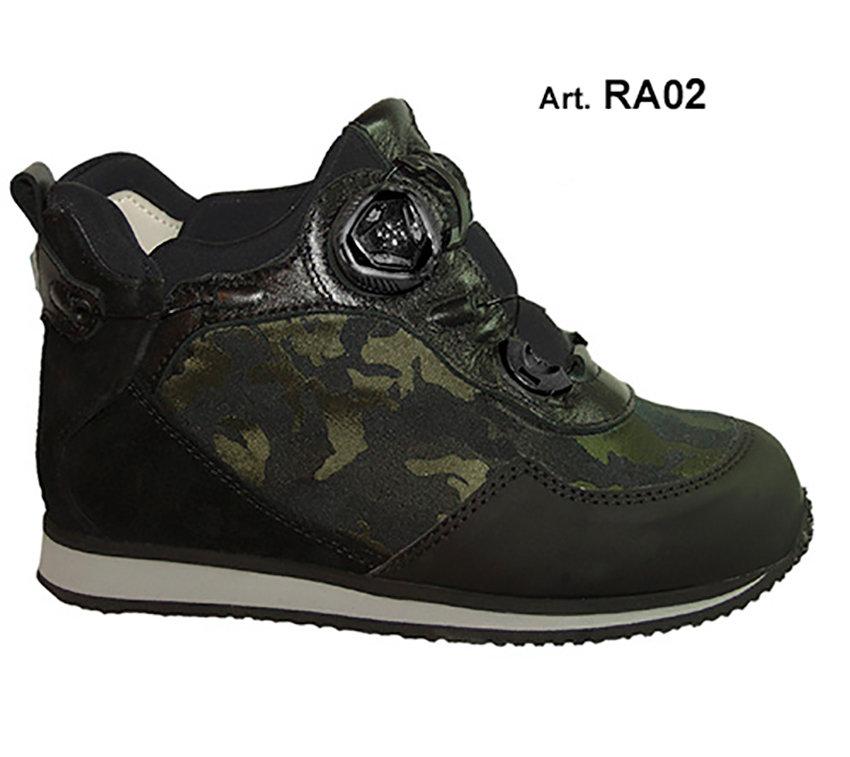 RAIN  - black/camoflage