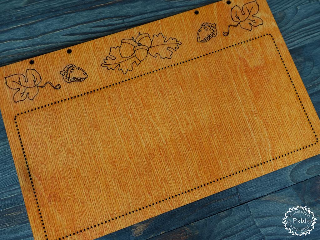 """""""Осенняя панелька"""" для оформления вышивки, рыжая"""