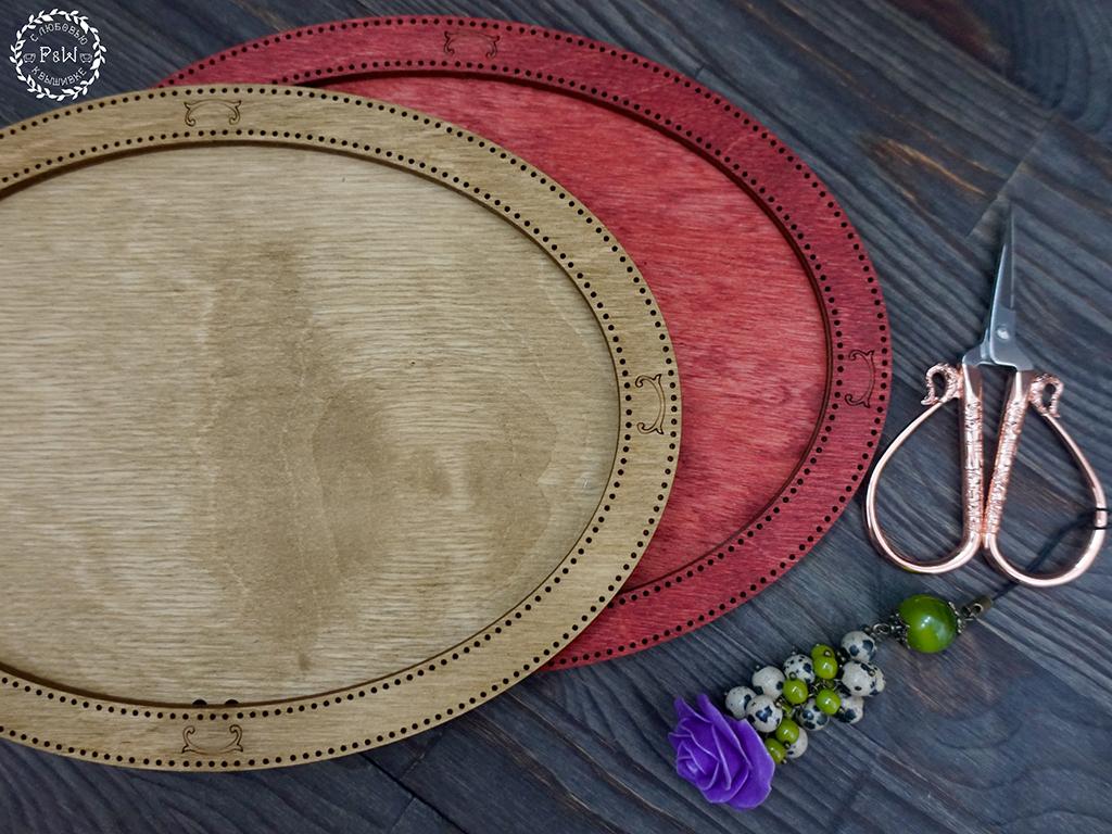 Овальная рама для оформления вышивки 20х14 см