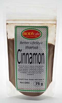 Cinnamon Powder 75g