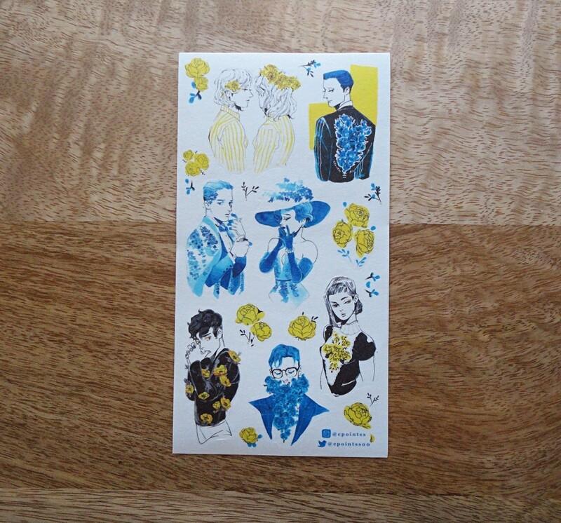 Washi Sticker Sheet