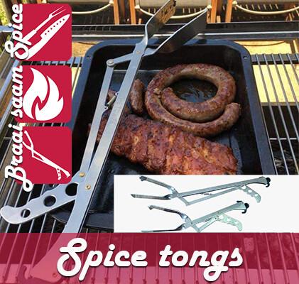 BSS Spice Tongs