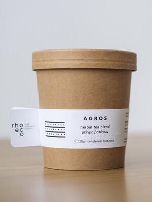 Bio-Tee mit Agros Aroma - erst trinken, dann anpflanzen