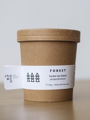 Bio-Tee mit Wald Aroma - erst trinken, dann anpflanzen