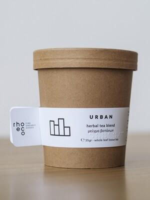 Bio-Tee mit urbanem Aroma - erst trinken, dann anpflanzen