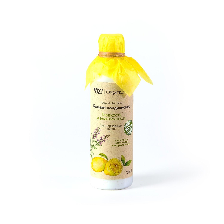 """Бальзам для нормальных волос """"Гладкость и эластичность"""" OZ! OrganicZone"""