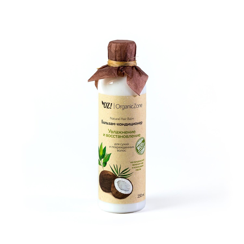 """Бальзам для сухих и поврежденных волос """"Увлажнение и восстановление"""" OZ! OrganicZone"""
