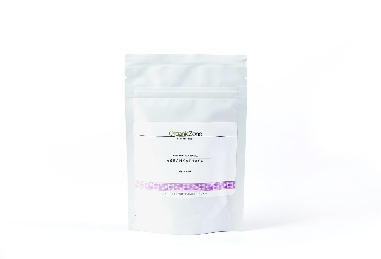 """Альгинатная маска """"Для чувствительной кожи""""  OZ! OrganicZone"""