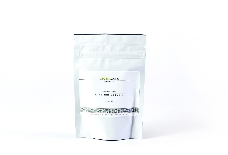 """Альгинатная маска """"Лифтинг-эффект"""" OZ! OrganicZone"""