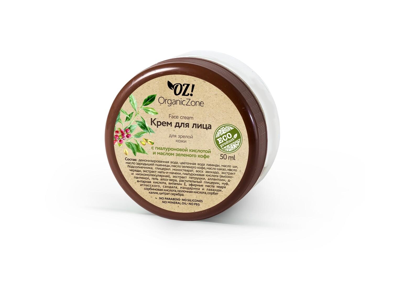 Крем для лица для зрелой кожи с гиалуроновой кислотой и маслом зеленого кофе OZ! OrganicZone
