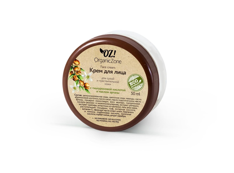Крем для лица для сухой и чувств.кожи с гиалуроновой кислотой и маслом арганы OZ! OrganicZone