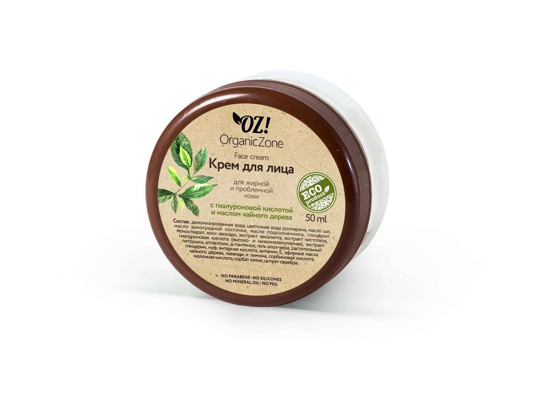 Крем для лица для жирной и комб.кожи с гиалуроновой кислотой и маслом чайного дерева OZ! OrganicZone
