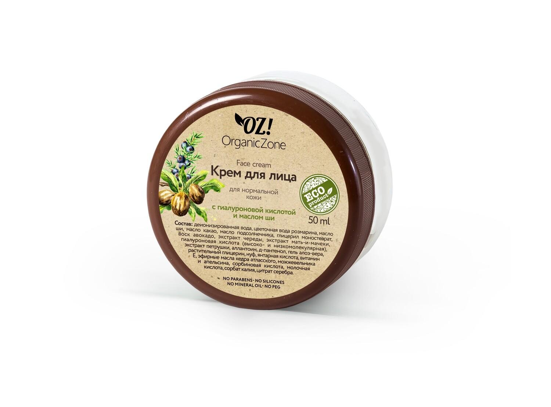 Крем для лица для нормальной кожи с гиалуроновой кислотой и маслом ши OZ! OrganicZone