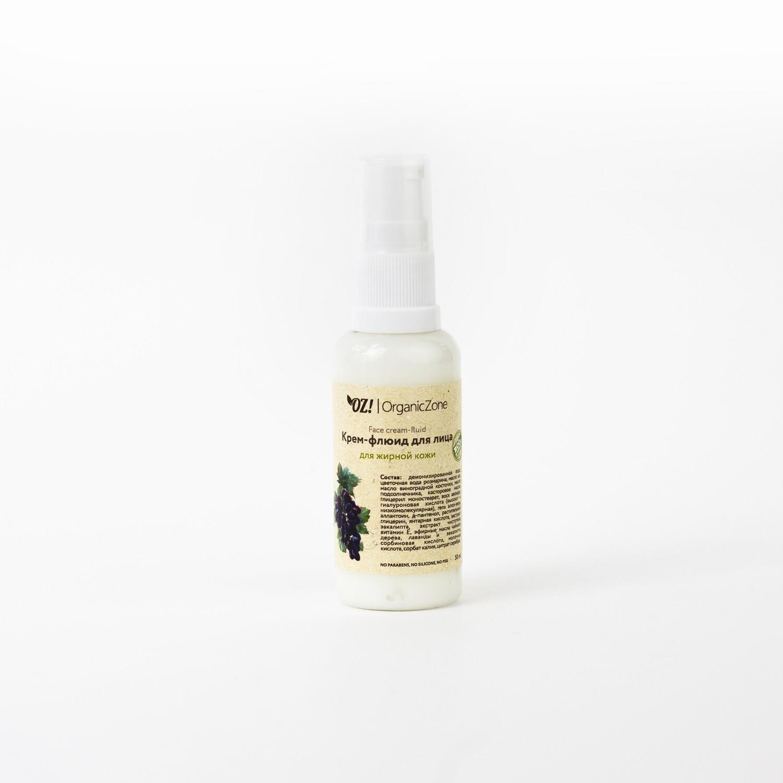 Крем-флюид для лица для жирной и комб. кожи OZ! OrganicZone