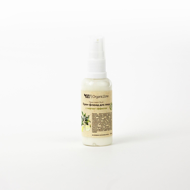 Крем-флюид для лица с лифтинг-эффектом OZ! OrganicZone