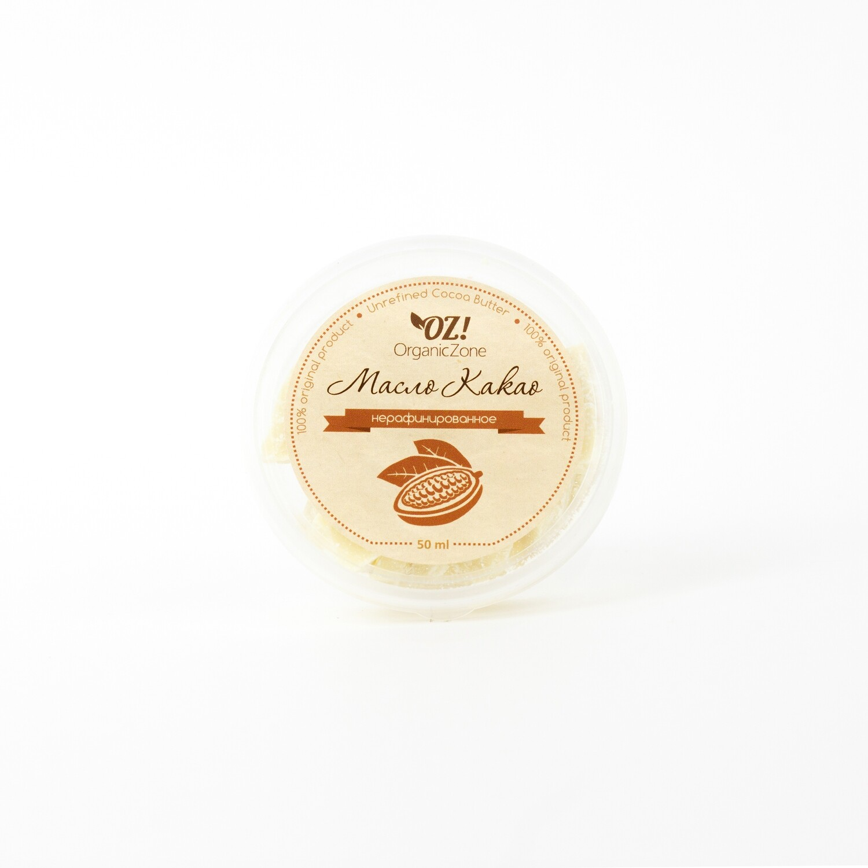 Масло какао OZ! OrganicZone