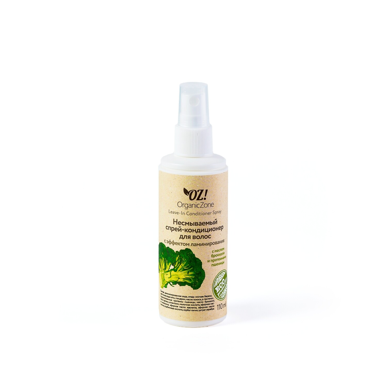 Несмываемый спрей-кондиционер для волос с эффектом ламинирования OZ! OrganicZone