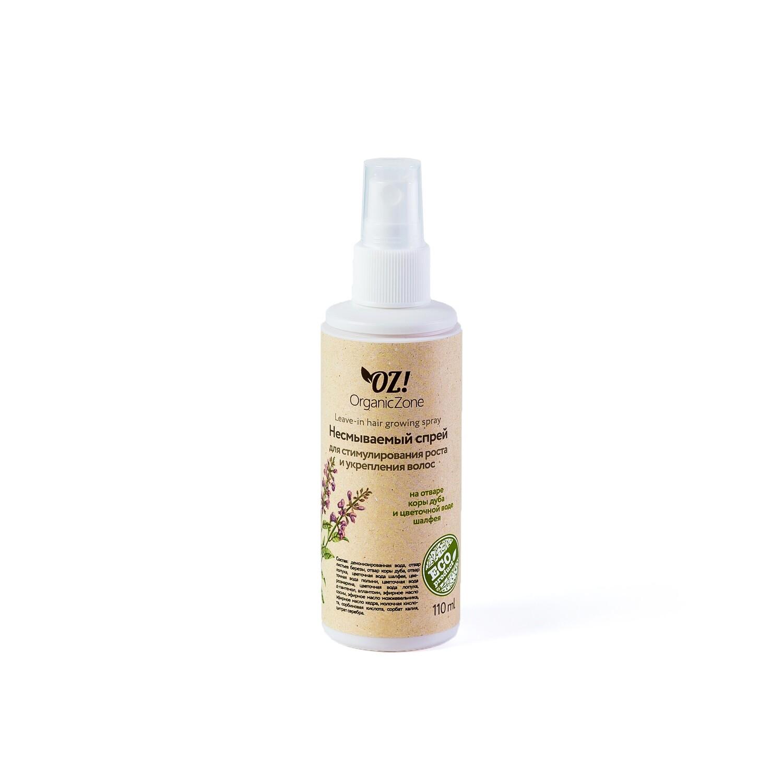 Несмываемый спрей-кондиционер для укрепления и роста волос OZ! OrganicZone